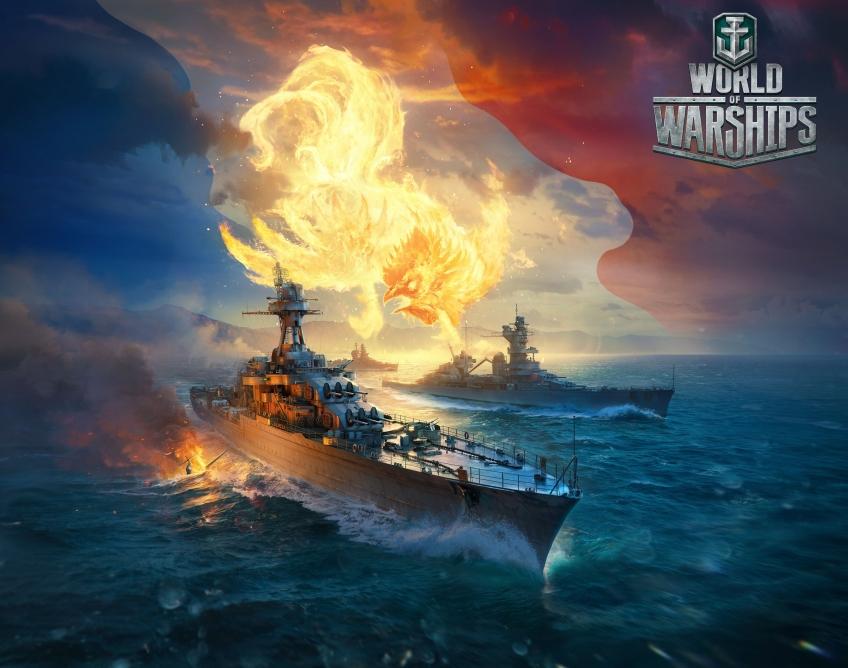 В World of Warships появились французские крейсеры
