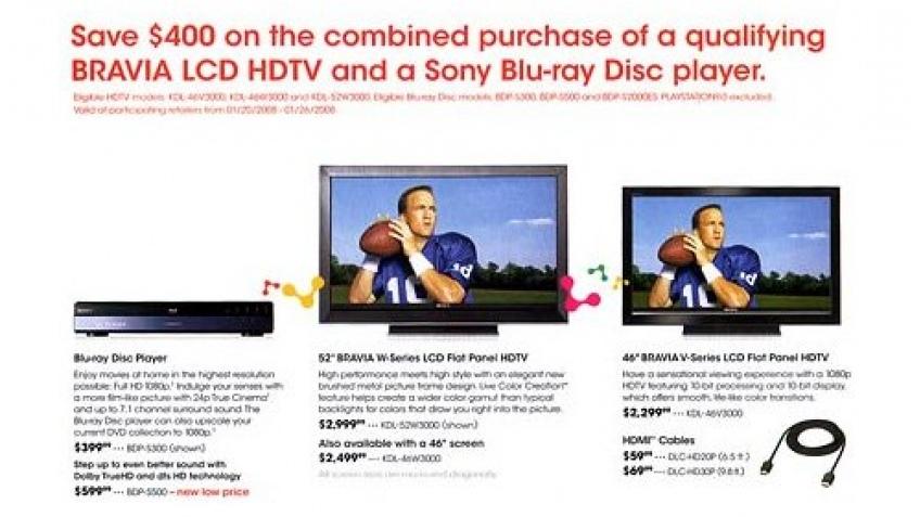 Sony и Sharp продвигают Blu-ray