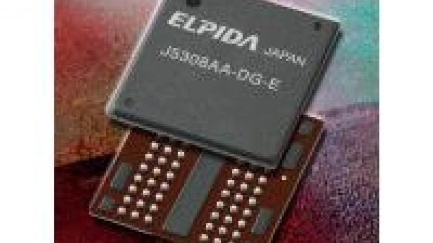 Чипы DDR3 на частоте2,5 ГГц