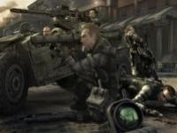 Killzone2 жив?