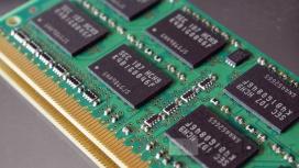 В Великобритании разрабатывают новый тип скоростной постоянной памяти