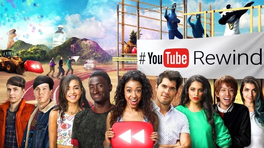 Рекорд по количеству «дизлайков» поставил годовой «отчёт» YouTube
