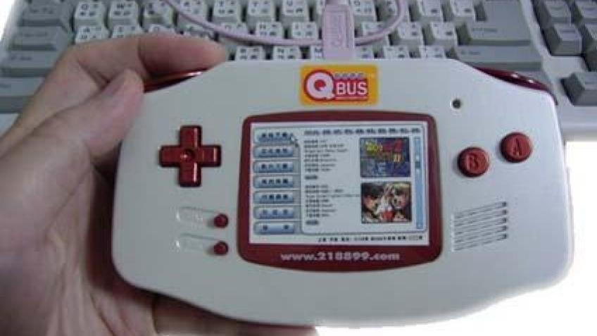 Эмулятор GameBoy Advance