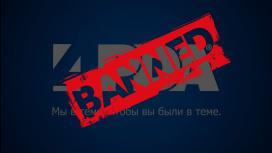 Роскомнадзор заблокировал портал 4PDA