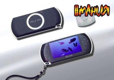 Новые подробности о Sony PSP