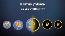 В Halo Online появилась система достижений с денежными наградами