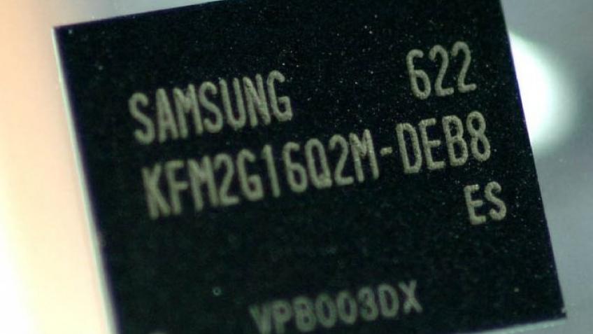 Больше памяти в одном чипе