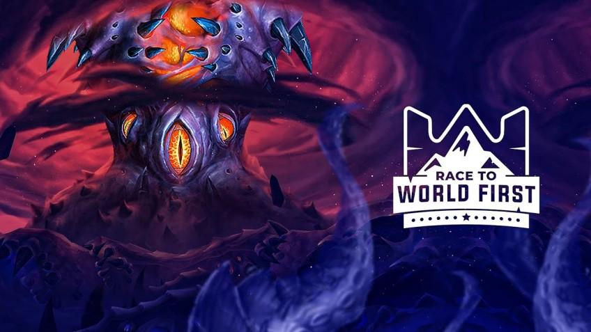 Н'Зот Заразитель пал, рейдовая гонка World of Warcraft продолжается