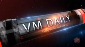 Видеомания Daily -3 апреля 2012