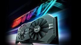 Утечка раскрыла спецификации графического чипа NVIDIA GeForce GTX 1650