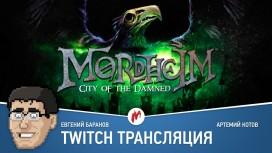 Сегодня в прямом эфире: Mordheim: City of the Damned и Slaves to Armok 2: Dwarf Fortress