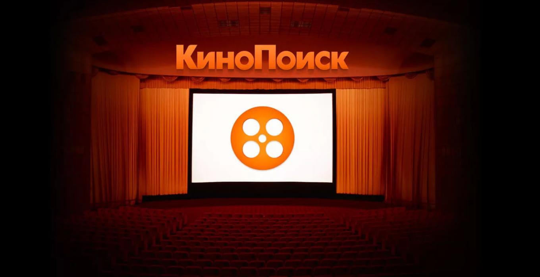 «Яндекс.Плюс» оставит две подписки — в одну войдёт доступ к «Кинопоиску HD»