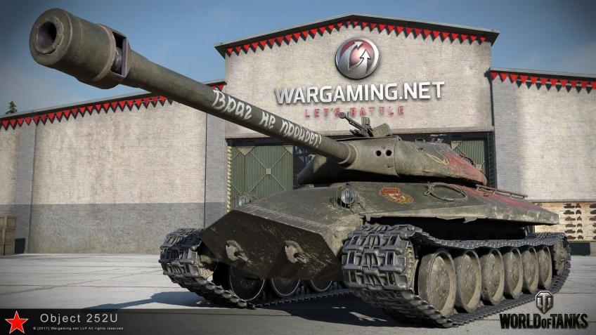 Варгейминг купить танк арта /эle