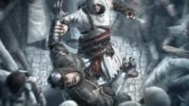 Чего хочет Assassin's Creed