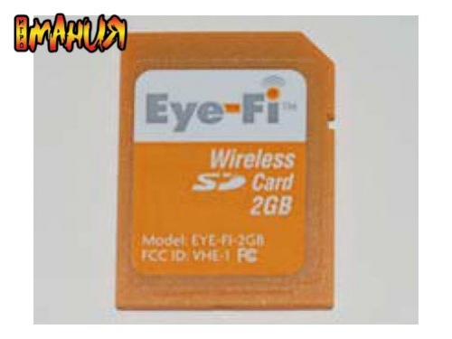 SD с адаптером Wi-Fi