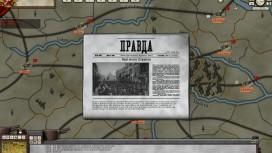 «Акелла» начинает гражданскую войну