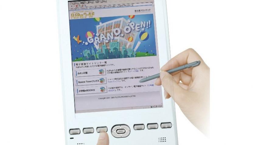 Электронная книга Fujitsu