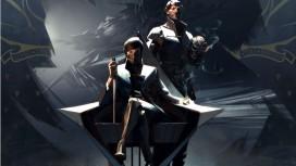 Разработчики Dishonored2 ищут дизайнера монетизации