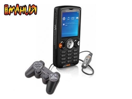 PlayStation Phone?