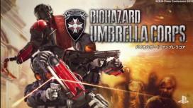 Capcom анонсировала Resident Evil Umbrella Corps (обновлено)