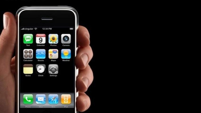 iPhone взломан