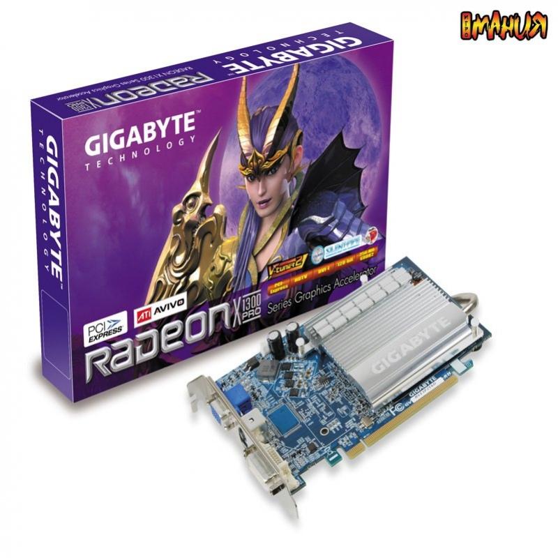 X1300 от Gigabyte