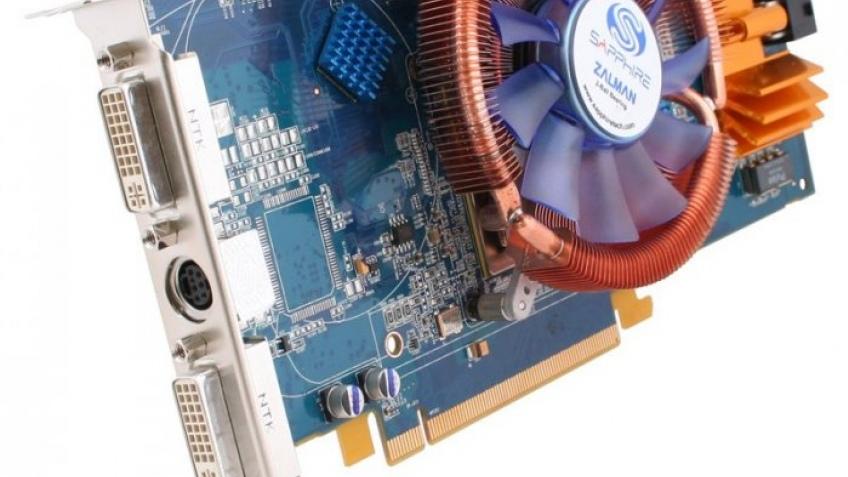 Sapphire представила X1950 Pro Ultimate