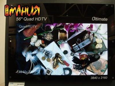 CES 2007: Quad HDTV