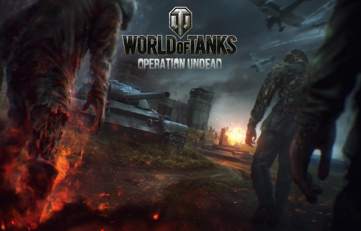 Создатели World of Tanks запустили первоапрельскую игру про зомби