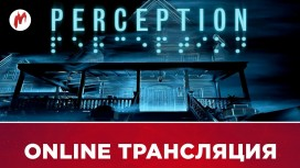 Perception, Friday the 13th: The Game и Paladins в прямом эфире «Игромании»