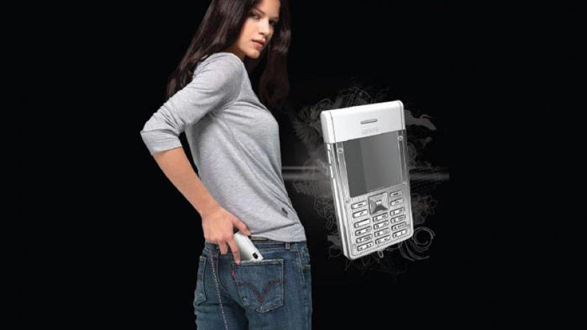 Телефоны помогут сделать Землю чище