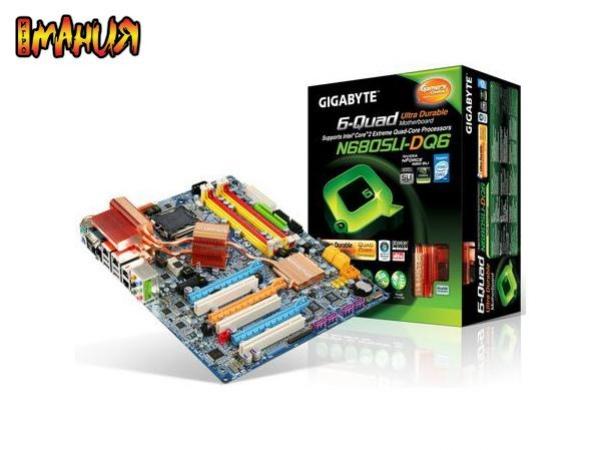 В Калифорнии готовят дешевый вариант nForce 680i
