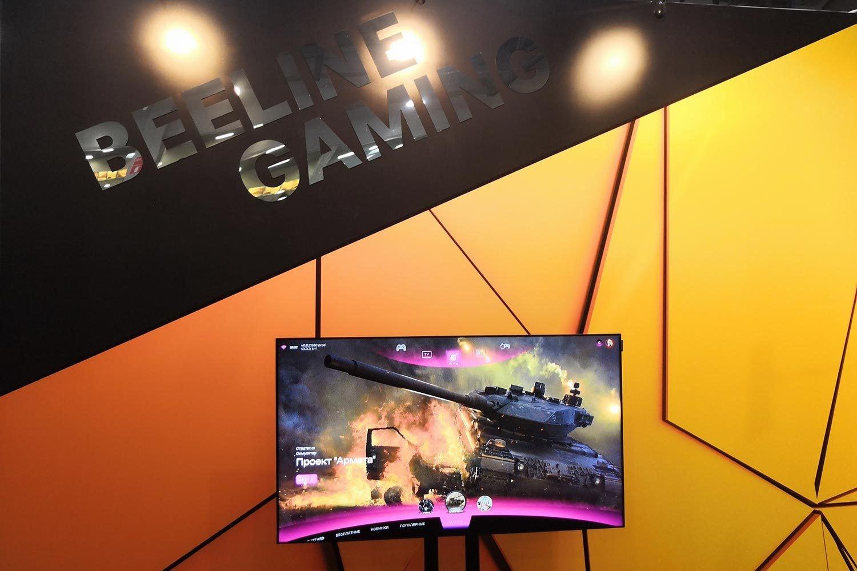 ИгроМир: в России запустят новый облачный игровой сервис — Beeline Gaming