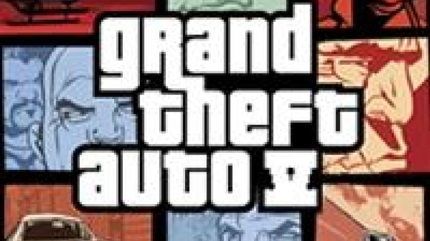 Будущее GTA