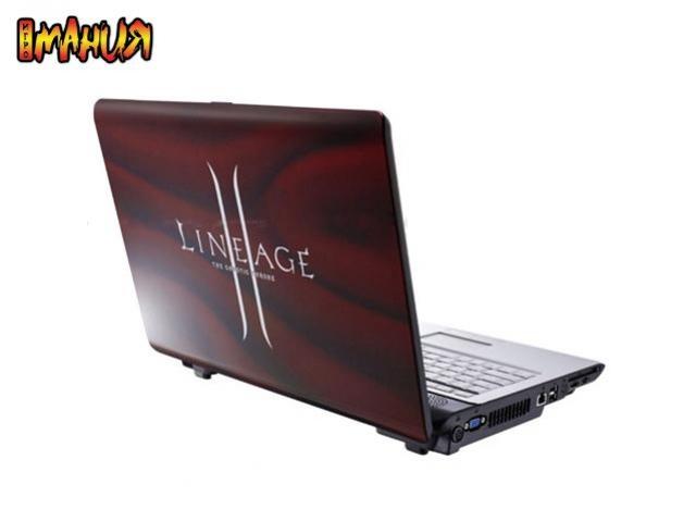 Ноутбук для поклонников Lineage