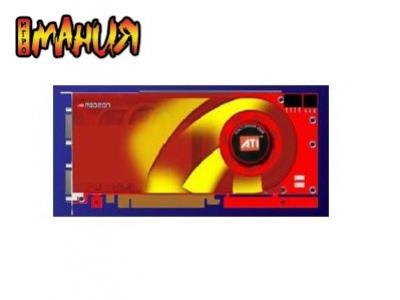 R600XTX для Retail