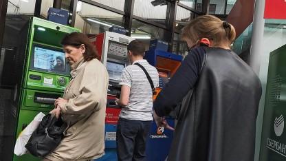 Российские банкоматы под угрозой
