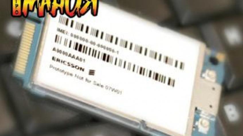 Ericsson живее всех живых