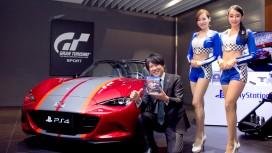 Ограниченный коллекционный набор Gran Turismo Sport купили за46 тысяч долларов