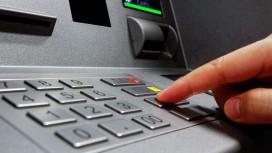 Visa ужесточит требования к российским банкоматам
