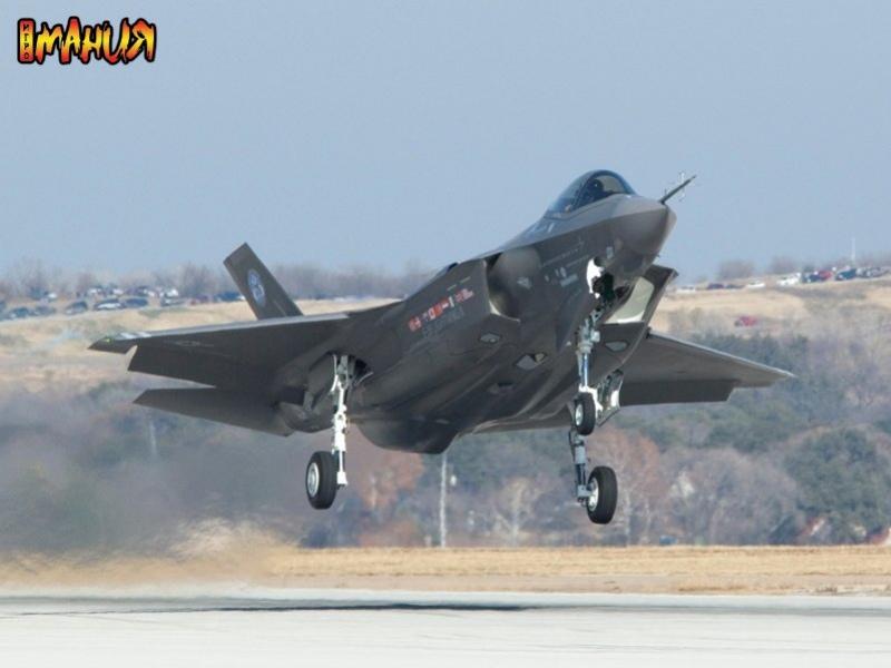 Голосовое управление F-35 Lightning II