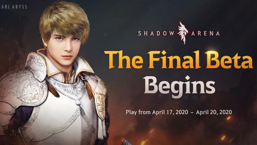 В королевской битве Shadow Arena началось финальное бета-тестирование