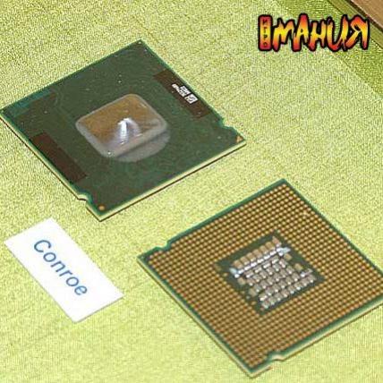 Pentium 4: еще дешевле...