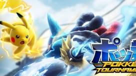 Pokkén Tournament появится на Wii U со своим геймпадом