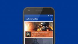 Sony планирует убрать PlayStation Communities