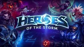 Heroes of the Storm: стали известны участники европейских Игр Нексус