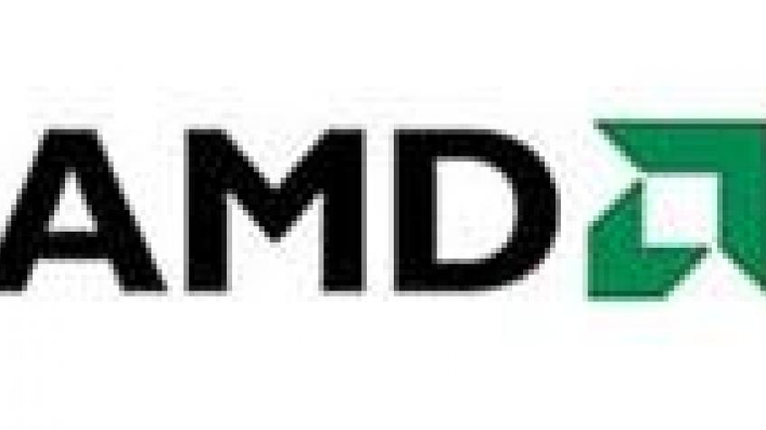 AMD подарит Африке немножко Интернета