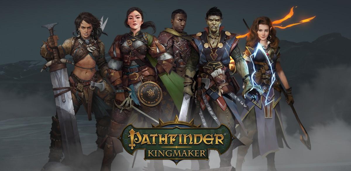 Пора делать королей: состоялся релиз Pathfinder: Kingmaker