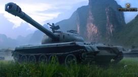 Отыщите нас в World of Tanks и выиграйте консоль!