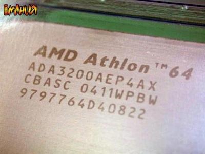 Athlon64 меняет степпинг